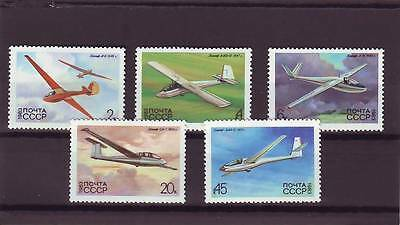 RUSSIA - SG5301-5305 MNH 1983 GLIDERS - 2nd SERIES