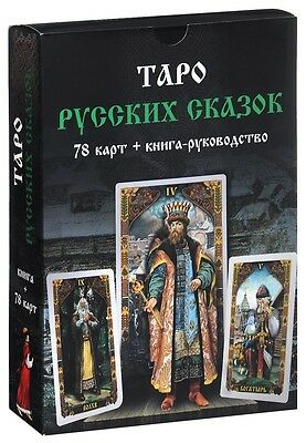 "New Cards Deck Tarot ""Russian Fairy Tales"" 78 Collection Folklore Rare Deluxe"