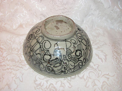 Antique Chinese Ming Dynasty Blue & White Bowl