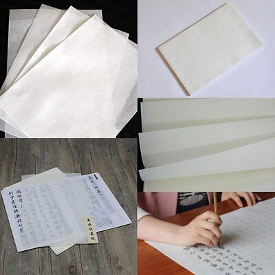10/50/100 Select Sheets Chinese Calligraphy Sumi-e Raw Rice Xuan Paper Writing