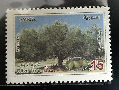 117.syria 2011 Stamp Tree Day, Olive Tree. Mnh