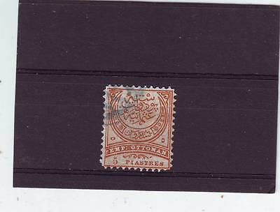 TURKEY - SG115 USED 1876 5pi BROWN