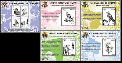 107.bhutan 2016 Set/4 Stamp M/s+ S/s  Flora & Fauna Of Bhutan, Birds, Butterfly