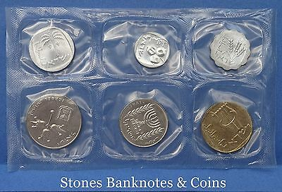 Israel 6 Coin Set Uncirculated & Sealed~5738/1978 Republic of Israel~UNC