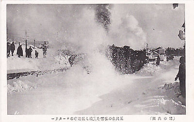 Snow covered town , Japan , 20-40s , Railroad Snow-Plow train clearing tracks