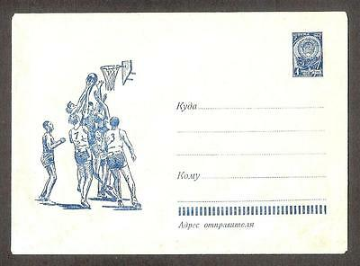 Basketball Competition 1961 USSR MNH stationary cover