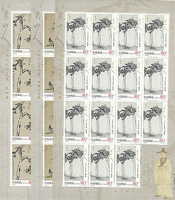 "China, 2002-02, ""art Of Badashanren"" 6 Full Sheet Of 15 Stamps Fresh Mint Nh"