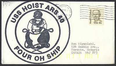 USS Hoist ARS-40 US Navy Rescue and Salvage Ship 1989