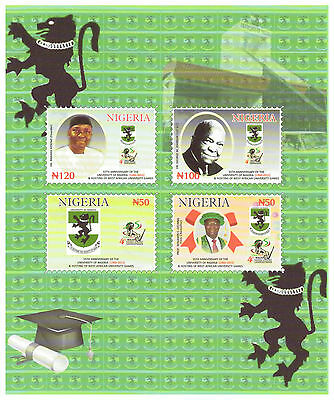 Nigeria -University of Nigeria/Games 2015 - Miniature Sheet - NHM