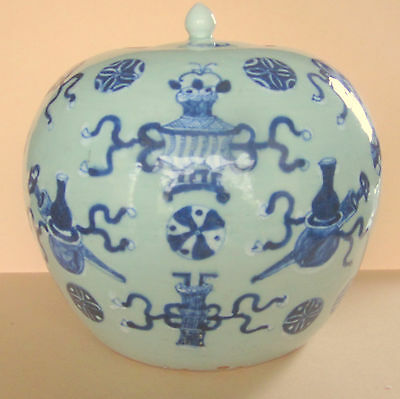 "Chinese Porcelain Melon form Spice Jar 9.5"" tall Cir. 1862-1873 Blue on Celadon"