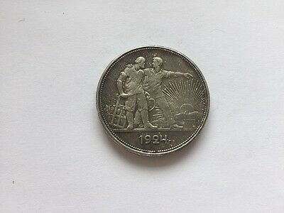 "Coin 1 ruble 1924, ""Worker&Farmer"", USSR silver"