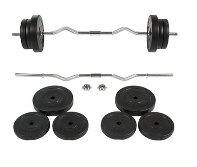56LB Curl Bar Barbell Weight Set - Gym Lifting Home Exercise Workout Best Choice
