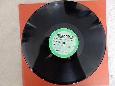 """Gwen Guthrie - It Should've Been You 10"""" Acetate - 1-Sided"""