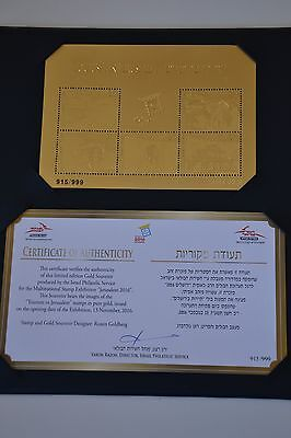 ISRAELE 2016 - GOLD Suovenir SHEET of Jerusalem 2016 - MNH, LIMITED Edition