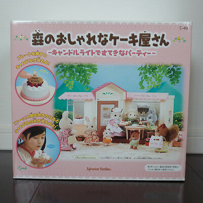 Sylvanian Families FOREST STYLISH CAKE SHOP Epoch Japan New Rare Calico Critters