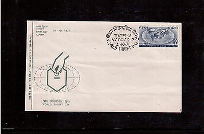 India 1971 First Day Cover, World Thrift Day !!