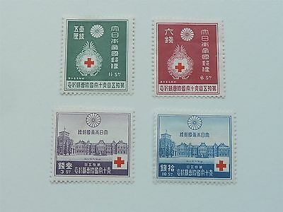 Japan 1934 Red Cross Sg272/275 Mint Hinged High Cat. Value