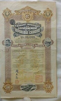 Chinese Republic 5% or 1914 Bond Emprunt Industriel scripophily