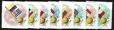 Hungary SC# 1447-1452, B224, C209A, MNH, Imperf, see notes - Lot 012917