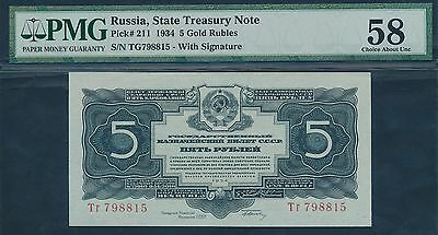 """Russia.State Treasury Note, 1934 5 """"Gold Ruble"""" .PMG58"""