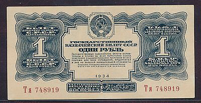 """State Treasury Note, 1934 1 """"Gold Ruble"""" without signature.AU."""