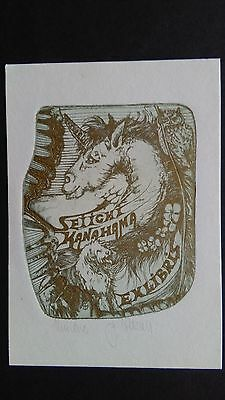 Pavel Hlavaty - Pictorial Bookplate Art Ex Libris Unicorn Hand Signed - Kanahama