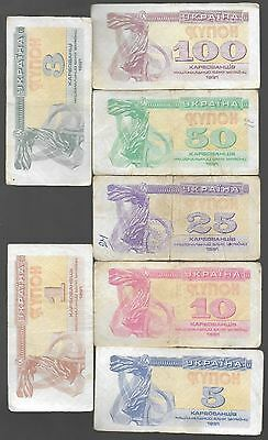 Rare Old War Russian Ukraine Rubles Dollar Bank Note Russia Money Collection Lot
