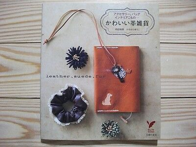 Leather miscellaneous goods book From Japan