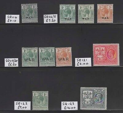 1916/22 Br. Honduras KGV  complete run of issues SG 114/123 - CV £40. MH/LHM
