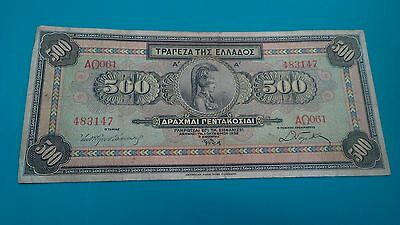 1932 Greece - 500 Drachmas - 1932 - P102..vf
