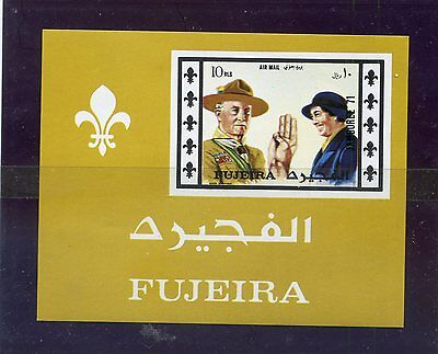 FUJEIRA - Boy Scouts, World Jamboree  1971 -  Imperf.  MNH