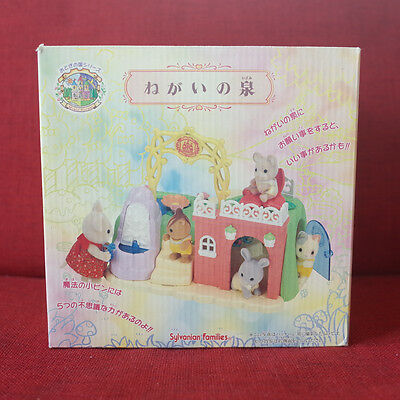 Sylvanian Families The Misty Forest SPRING OF WISHES Epoch Japan 1996 Rare