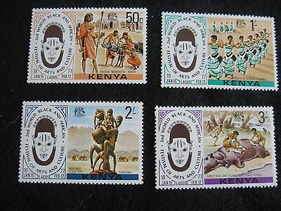 Kenya: 1977 The 2nd African Festival of Arts and Culture Set of 4 Stamps (MNH)