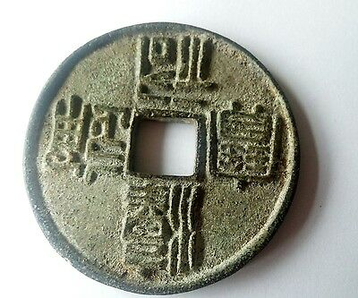 RARE China CHINESE COIN COINAGE CURRENCY TALISMAN MONEY DYNASTY TOKEN MEDAL