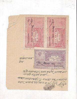 India Bharatpur State Two 8 & One 4 Annas Court Fees On Document