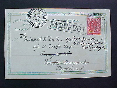 Aden: 1904 Paquebot Jerusalem Postcard to Scotland & Forwarded, GB Stamp