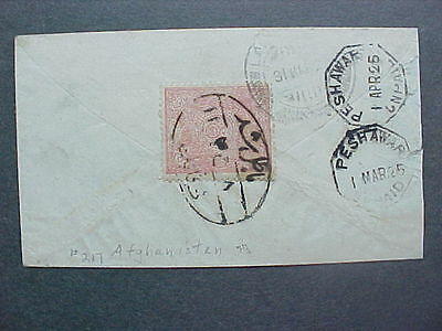 Afghanistan: 1925 Cover to Peshawar, Single Use