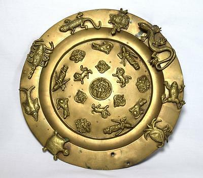Antique Chinese Brass Zodiac Plate c1910s