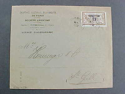 French Offices in Alexandria Egypt: 1921 Cover to France, Overprinted Stamp