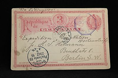 Guatemala: 1895 3 centavos Postal Card to Berlin