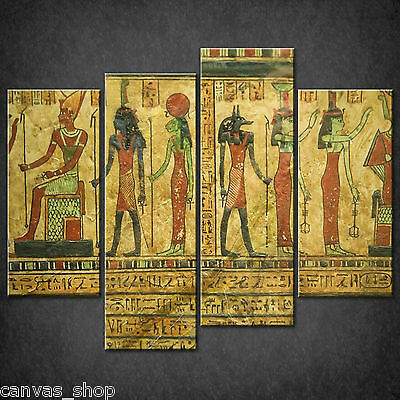 THE ANCIENT EGYPTIAN Papyrus Cascade Canvas Print Wall Art Picture ...