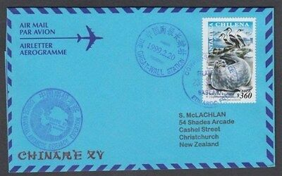 Chile / China 1999 Antarctic Airletter (Id:569/d14837)