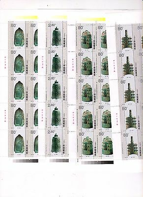 "China, 2000-25, ""china Ancient Bells"" 4 Full Sheet Of 40 Stamp = 40 Sets Mint Nh"