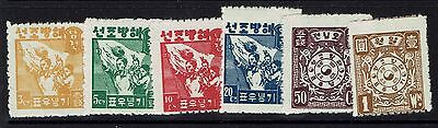 Korea SC# 61-66, Mint Never Hinged, typical uneven gum - Lot 040517