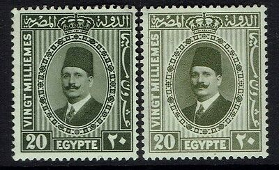 Egypt SC# 142, x 2, Mint Hinged, small Hinge Remnant - Lot 050717