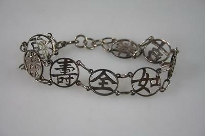 Vintage Chinese Sterling Silver '925' Character Bracelet