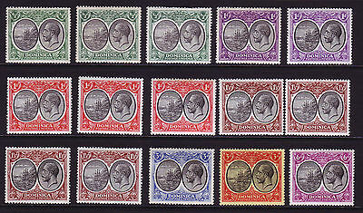 Dominica. 1923-33. Mounted Mint.