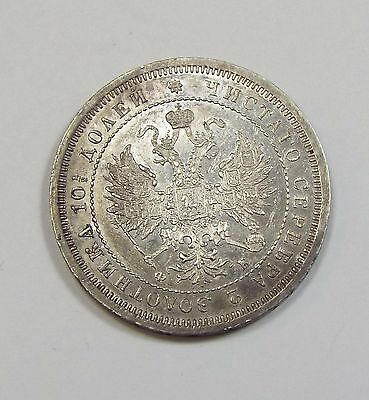 1859  RUSSIA  Silver Poltina 1/2 Rouble Coin PROOF-LIKE ALMOST UNCIRCULATED