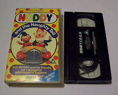 NODDY and the Naughty Tail - 4 episodes - VHS video