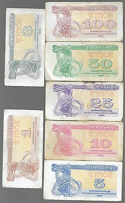 Old War Russian Ukraine Rubles Dollar Money Currency Bank Note Collection Lot